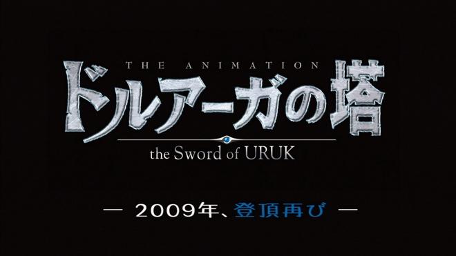 sword_of_uruk.jpg