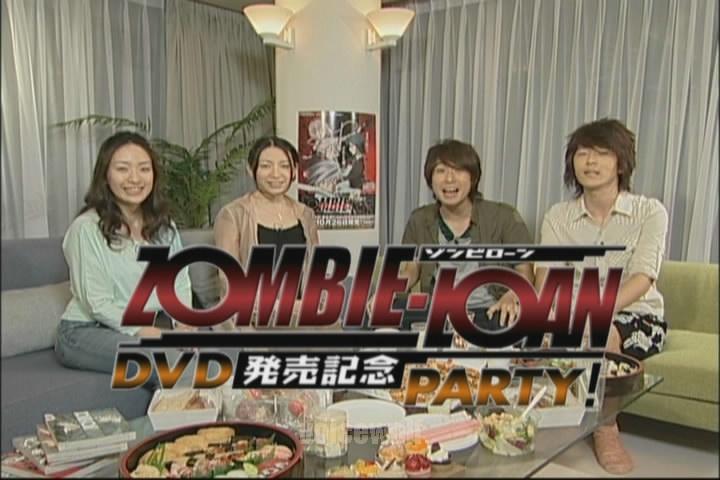 zombie_party.jpg