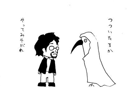 佐々木教授