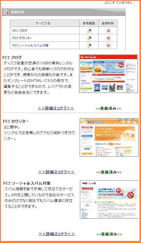 20080329-0003.jpg