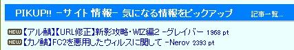 20080329-001-1.jpg