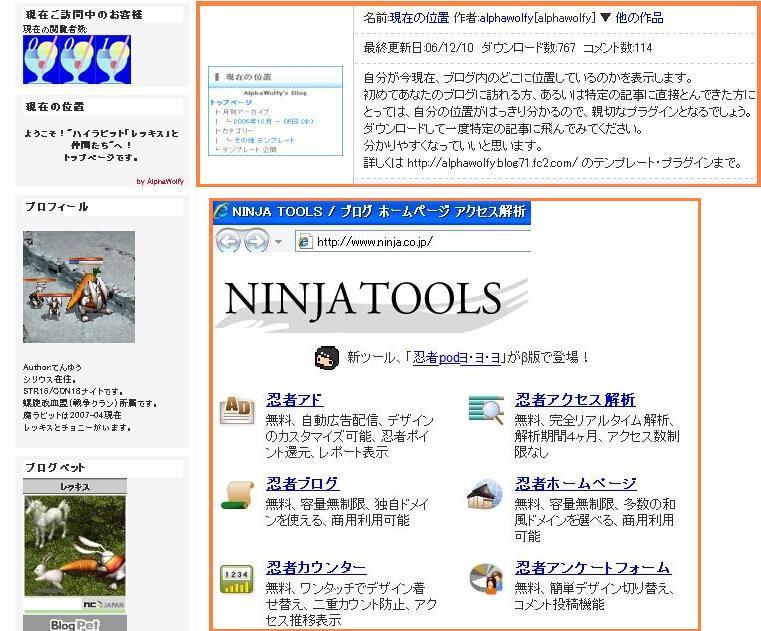 20080329-0020.jpg