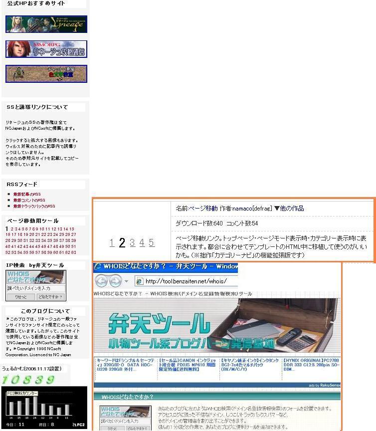 20080329-0023.jpg