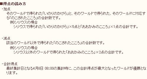 20080405-3-0004-1.jpg