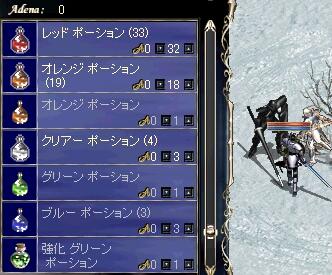 LinC20080330-1-0003.jpg