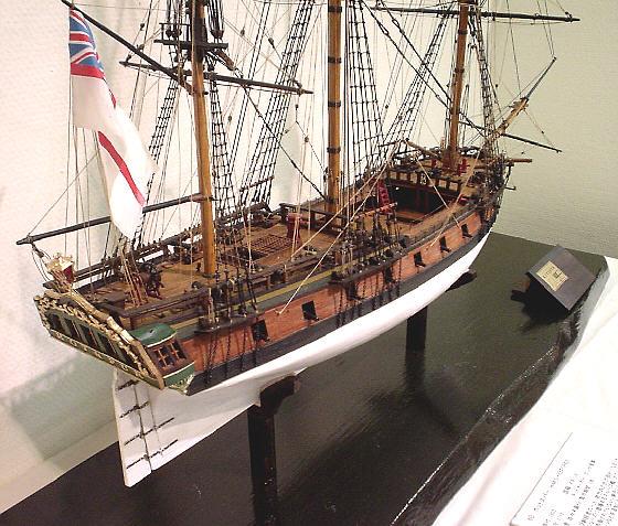 HMSホットスパー3