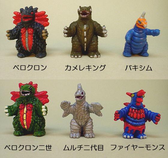 超獣+怪獣消しゴム