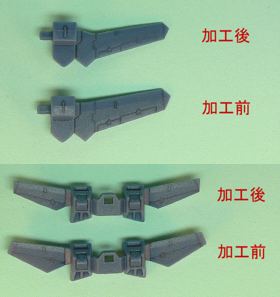 UAフラッグ翼面形比較