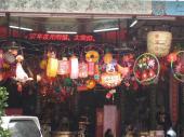 200803台湾 174