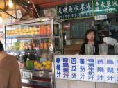 200803台湾 122