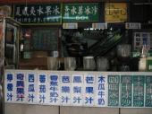200803台湾 121