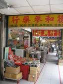 200803台湾 116