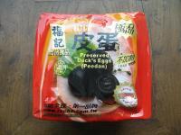 200803台湾 242