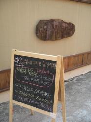 200804韓国 138