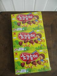 200804韓国 271