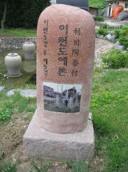 200805韓国 988