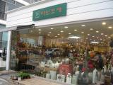 200805韓国 989