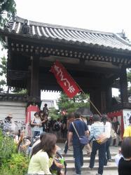 200806日本 454