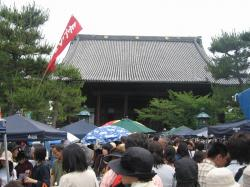 200806日本 460