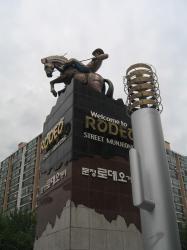 200807韓国 127