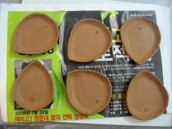200807韓国 276