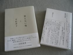 200807韓国 295
