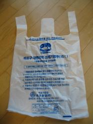 200808韓国