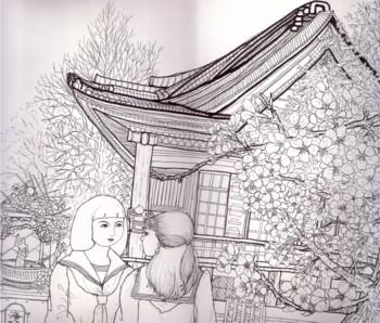 ブログ護国寺白黒