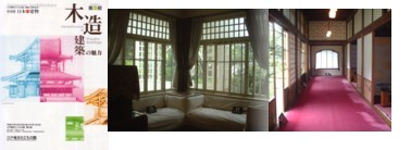 ブログ用江戸東京たてもの園