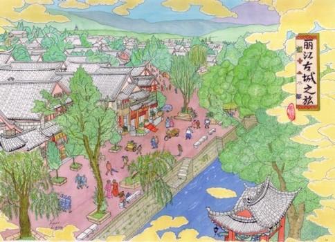 ブログ用麗江古城