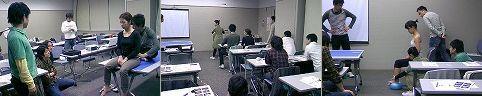 第一期生勉強会