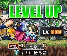up113.jpg