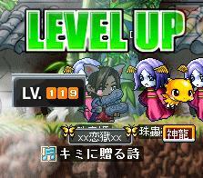 up119.jpg