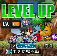 up51.jpg