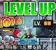 up52.jpg