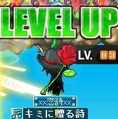 up83.jpg