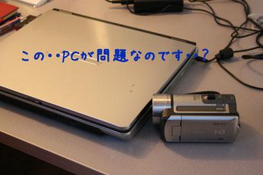 14_20080728200542.jpg