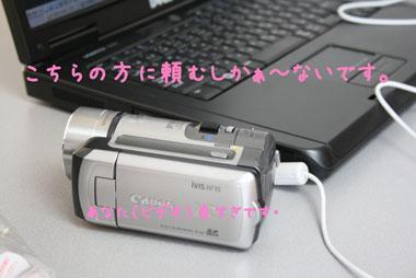 18_20080728200641.jpg