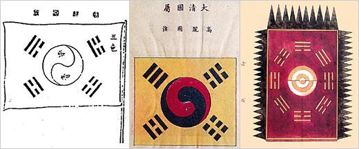 大清属国朝鮮国旗