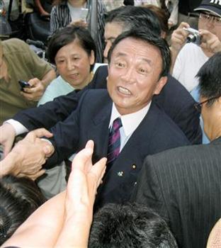自民党総裁選の街頭演説を終え、集まった人たちと握手する麻生太郎幹事長