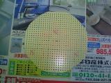 works080616c.jpg