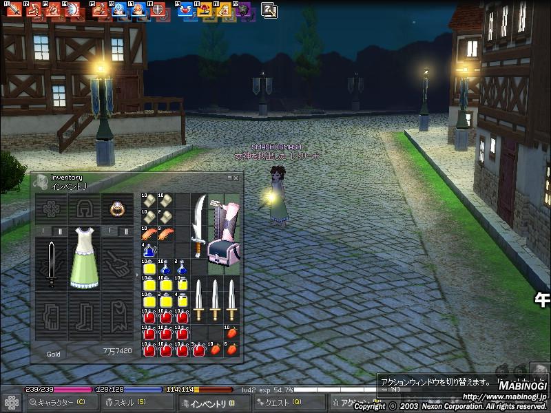 mabinogi_2008_06_13_001.jpg
