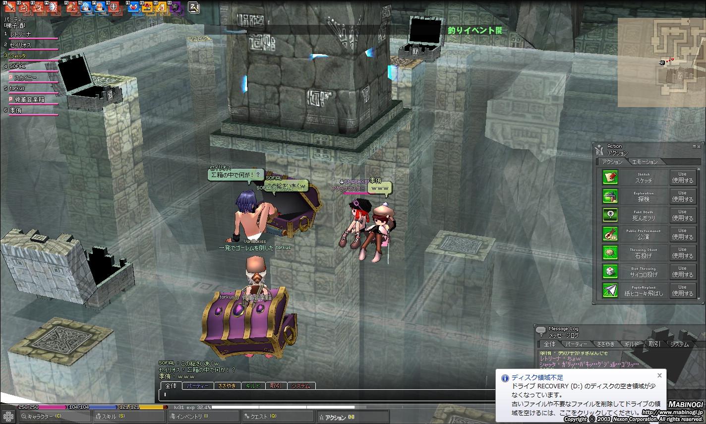 mabinogi_2008_06_16_010.jpg