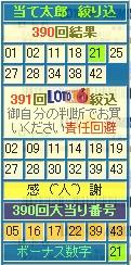2008y04m19d_144735531.jpg