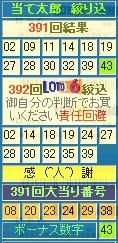 2008y04m27d_134555813.jpg