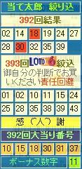 2008y05m02d_142933705.jpg