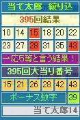 2008y05m22d_190258719.jpg
