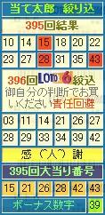 2008y05m24d_141835225.jpg