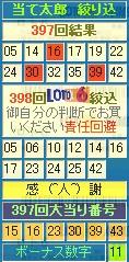 2008y06m06d_103819882.jpg