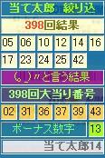 2008y06m12d_190334869.jpg